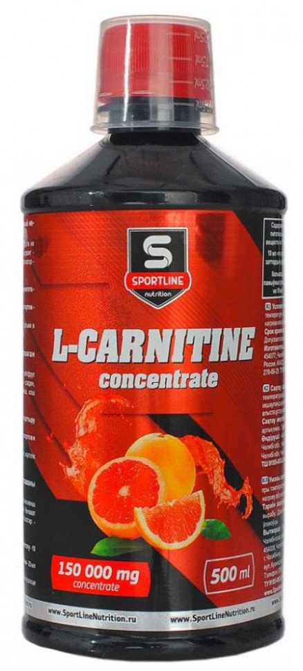 SportLine L-Carnitine Concentrate 150.000 мг (500 мл)